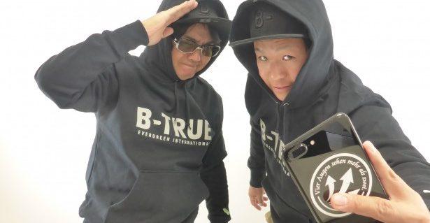 菊元さんと松井大